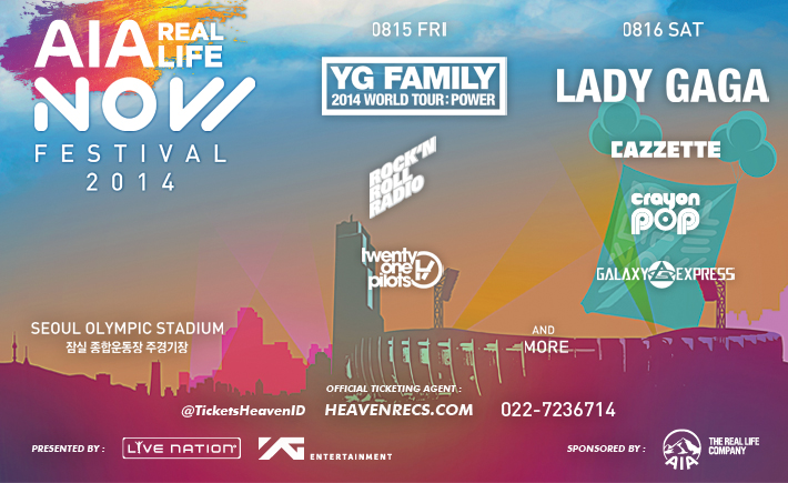 AIA Real Life: NOW FESTIVAL 2014<br /><br />